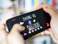 המשחק Among Us  / צילום: שאטרסטוק