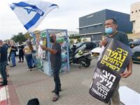 סוחרים מפגינים נגד החלטות הממשלה / צילום: איל יצהר, גלובס