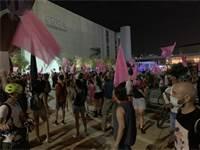 הפגנה בתל אביב נגד ראש הממשלה בנימין נתניהו והשחיתות השלטונית / צילום: שני אשכנזי