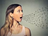 מי המציא את המילה? / צילום: shutterstock, שאטרסטוק