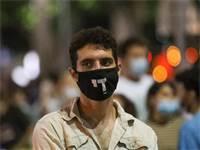 הפגנת העצמאים על מתווה הסיוע הממשלתי  / צילום: שלומי יוסף, גלובס