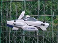 המכונית המעופפת החשמלית של SkyDrive / צילום:  SkyDrive/CARTIVATOR 2020, רויטרס