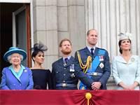 משפחת המלוכה הבריטית / צילום: Paul Grover, רויטרס