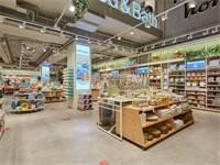 חנות פוקס הום. מיליון שקל להקמת נקודת בית קפה צילום: שוקה כהן
