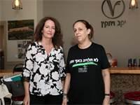 """מימין: תמר שוורץ, מנכ""""לית רוח נשית, ושולמית גרי, מנכ""""לית בנק ישראל / צילום: רוית תורקיה, יח""""צ"""