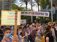 הפגנה בכיכר רבין נגד הסיפוח / צילום: בר לביא, גלובס