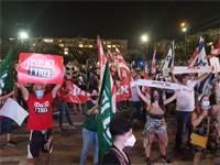 הפגנת העצמאים בכיכר רבין / צילום: תמר מצפי