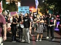 """מפגינים בבלפור לאחר הגבלת ההפגנות על ידי הממשלה / צילום: בן כהן, יח""""צ"""