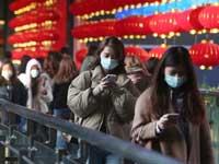 מרכז קניות בטייוואן בסוף ינואר, לאחר התפרצות וירוס קורונה בסין / צילום: AP