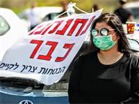 מחאת העצמאים בירושלים / צילום: שלומי יוסף, גלובס