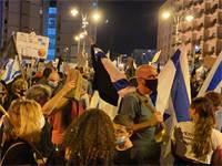 מחאת בלפור / צילום: אלבום פרטי
