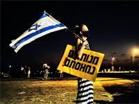 מפגינה בהפגנת העצמאים בגן בצ'רלס קלור, בתל אביב / צילום: שלומי יוסף, גלובס