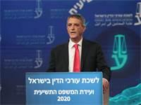 """יו""""ר לשכת עורכי הדין עו""""ד אבי חימי בוועידת המשפט התשיעית / צילום: דוברות לשכת עורכי הדין, יח""""צ"""