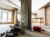 פיצול דירה / צילום: שאטרסטוק
