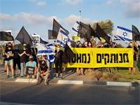 הפגנה נגד נתניהו בצומת סעד / צילום: מחאת הדגלים השחורים