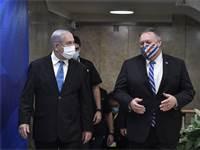 """מזכיר המדינה האמריקאי מייק פומפאו ןבנימין נתניהו / צילום: קובי גדעון, לע""""מ"""