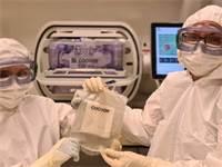 """טיפול ראשון במערכת ה""""פקעת"""" של לונזה בבית החולים שיבא / צילום: יח""""צ"""