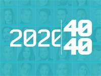 ארבעים מבטיחים 2020 / צילום: גלובס