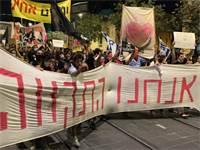 """מפגינים במחאת בלפור צועדים בירושלים לעבר כיכר פריז / צילום: מחאת הדגלים השחורים, יח""""צ"""
