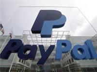 משרדי PayPal בסן חוזה / צילום: Jeff Chiu, AP