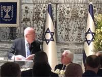 נשיא המדינה ריבלין נואם בירושלים / צילום: טל שניידר, גלובס