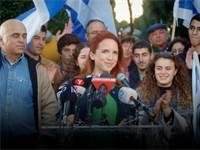 """סתיו שפיר / צילום: יח""""צ"""