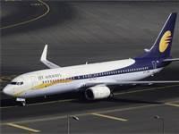 מטוס של ג'ט איירווייז נוחת בהודו / אילוסטרציה: שאטרסטוק