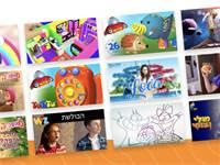 אפליקציית YouTube Kids / צילום: צילום מסך, גלובס