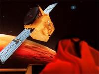 שיגור הלוויין של איחוד האמירויות / צילום: AP Photo, AP