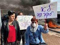 תושבי אזור הר גילה מוחים נגד הכוונה להקים מחנה בידוד לחולי קורונה  / צילום: Eli Berlzon, רויטרס
