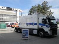 משאית שיקוף של ניוקטק  / צילום: ויקיפדיה