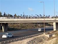 מחאה נגד השלטון בגשר ליד הרצליה / צילום: מחאת הדגלים השחורים