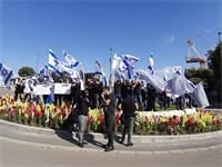 """הפגנת עובדי אל על מול משרד האוצר / צילום: ועד עובדי אל על, יח""""צ"""