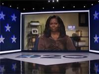 מישל אובמה נואמת בוועידה הדמוקרטית  / צילום: צילום מסך