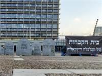 מיצב בית הקברות של הכלכלה הישראלית בכיכר רבין / צילום: שי יחזקאל