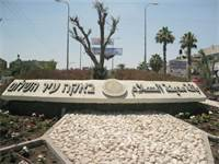 הכניסה לבאקה אל גרבייה / צילום: ויקיפדיה