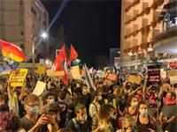 ההפגנה בבלפור הערב / צילום: אלאור לוי