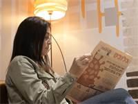 אישה קוראת גלובס  / צילום: מתן פורטנוי, גלובס