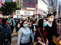 רחובות הונג קונג./  צילום: GettyImages