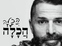 """נדב אבקסיס / צילום: מאיר כהן, יח""""צ"""