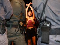 הפגנה בירושלים, החודש / צילום: AP - Oded Balilty