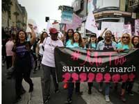 מחאה של תנועת נשים MeToo   / צילום: רויטרס