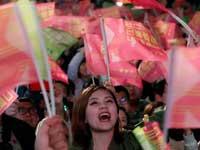 תומכי הנשיאה הנבחרת צאי ינג וון/ צילום: רויטרס, Tyrone Siu