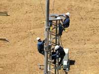 חברת החשמל /  צילום: יוסי וייס