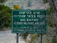 הגבול בסמוך לשלומי / צילום: איל יצהר