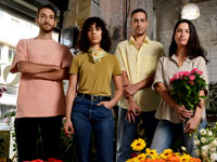 Soon Flowers. מימין: הבעלים אליענה גולומב, אורי חזיזה, הילה מרסל קוק ודן סרוסי / צילום: איל יצהר