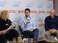 גיא רגב, אסף וסרצוג, איילת נחמיאס ורבין  / צילום: איל יצהר, גלובס