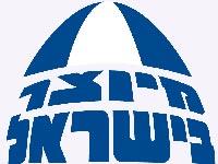 כחול לבן מיוצר בישראל