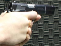 אקדח / צלם: save as