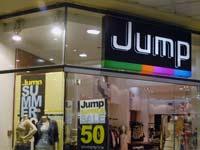 ג'אמפ jump